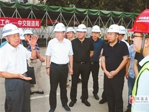 钱七虎院士率技术专家组成员会聚珠海 为兴业快线(南段)推进把脉问诊