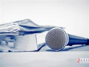 宣传活动媒体邀约很重要,选择媒体管家让你事半功倍