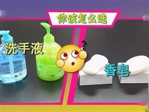 香皂、洗手液到底��x哪��好?你�^�ο氩坏剑�最佳�x�袷�...