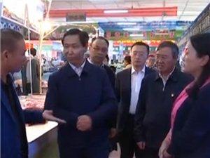 州长孟海检查德令哈市国庆节前市场供应和食品安全