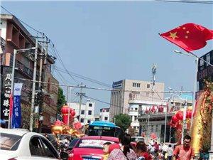 国庆七天乐,望江街头热闹极了!