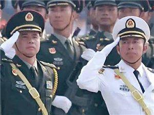 望江骄傲:为参加国庆70周年阅兵式上望江的小帅哥打call点赞