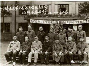 茂恒腾川丝厂的涨消――《闲话筠连蚕丝业?#20998;?#22235;