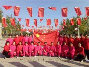 高邑县2019年重阳节中老年文体节目展演在中兴公园举行