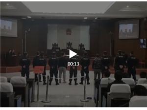 昨天,�R泉�@三起涉黑�喊讣�,23人被��庭宣判!