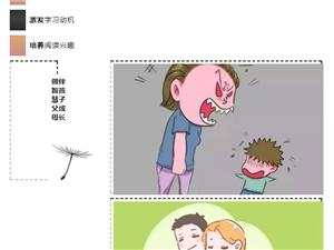 鼎盛・尚学领地 | 亲子讲座&图书跳蚤市场本周日准时开启~