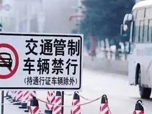 注意!�州���H�R拉松�本周日�_跑