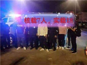 超员11人的面包车涉嫌非法营运