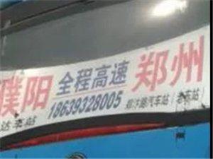 濮阳一辆大客车违规经营,被停班3日!