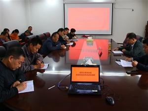 政协主席高政显到濮阳县自然资源局上专题党课