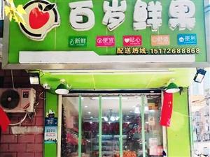 这家水果店要逆天,从减肥达人到资深吃货都爱它,人气爆棚又有活动来了