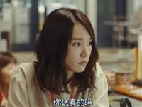 【城缘】恋爱中女生最忌讳的五句话