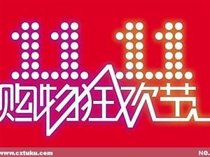 2019�p11省�X�鹇�