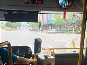 濮阳一公交车司机辱骂乘客,被辞退!