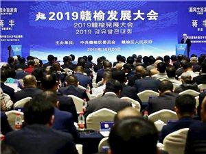 第十一届徐福故里海洋文化节开幕