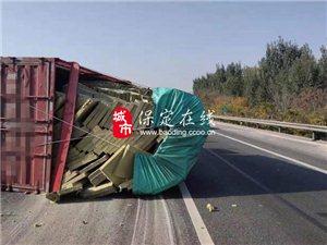客户端交警高阳大队处置一起因疲劳驾驶造成的事故