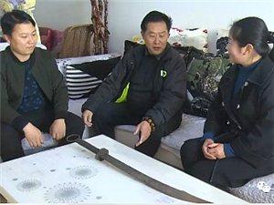 革命大刀一把!热心市民向佛坪县博物馆捐赠首件历史文物
