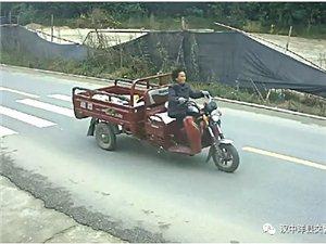 女司机驾车肇事逃逸,洋县交警发协查通告
