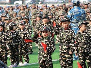 阳光幼儿园2019年海陆空国防教育亲子活动