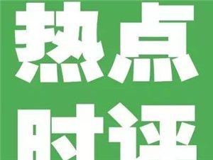 """【�r�u】被""""薅羊毛""""的果品店�突睿�警�蠼獬�了�幔�"""
