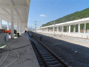 陇西县火车站改造问题!