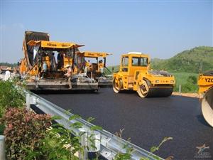 �U散丨���x339��道(�日�蛑���u�)路段施工,大型��禁止通行!�注意�@行!