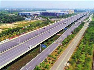 广东交通集团与高栏港区战略合作进入实质性推进阶段 构建对外交通全新格局 打造产业发展重要平台