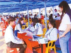 广东省2020届高校毕业生专场供需见面活动举行 440家单位提供12000个岗位
