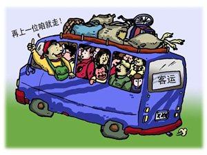 为省路费开超员车 交警:你把安全放在哪里?