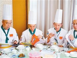 珠港澳美食旅游文化�12月7日至9日在珠海�e行 打造舌尖上的�菜文化盛宴