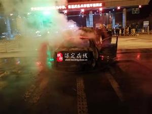 高速交警高阳大队及时处置一起轿车自燃的事故