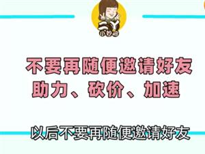 岷县人,11月起,微信将禁止这些行为!不知道就亏了!