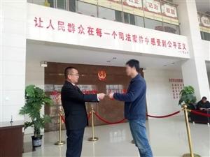 岷县法院成功调解一起医疗纠纷案,原告获赔4.68万元!