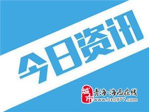 """工商银行格尔木支行开展""""公益随心・志愿随行""""志愿服务主题党"""