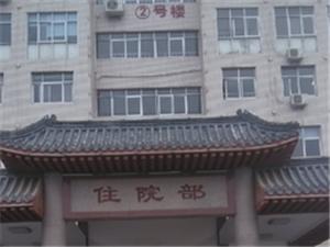 濮阳市中医院选手在全省技能竞赛中喜获佳绩