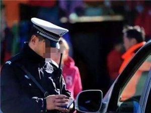 两名无证驾驶人员被刑拘