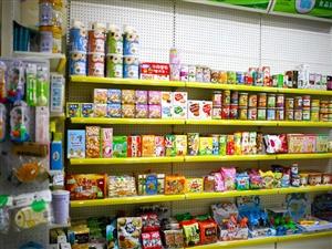 濮阳一学校校长亲戚开超市,垄断学校食堂?官方回复来了!