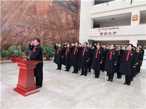 海西中院12.4公众开放日传承宪法理念