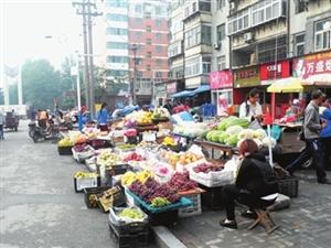 濮阳这条路占道经营影响交通被曝光!