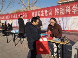 """濮阳县自然资源局积极开展""""国家宪法日""""宣传活动"""