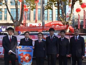 清丰县人民检察院开展国家宪法日系列宣传活动