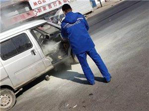 濮阳这个加油站成功处置一起车辆起火事故