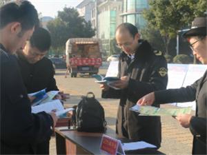 """新县多措并举开展2019年""""宪法宣传周""""系列活动"""