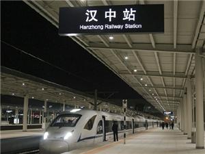 春运要来了,汉中火车站重要通知!