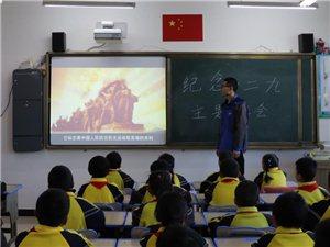 缅怀先烈,牢记历史丨燕山大学研究生支教团