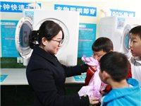"""蓬溪港华""""共享+干衣""""活动启动仪式在县实验中学举行"""