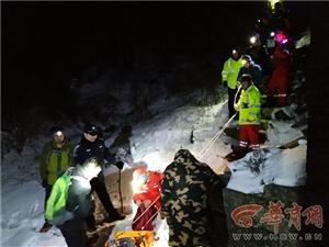 汉中男子爬秦岭受伤被困 众人踏冰爬梯连夜施救