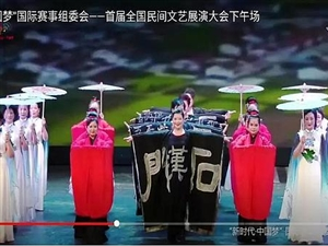 """汉中""""奶奶级""""艺术团表演获全国金奖!快来围观~"""