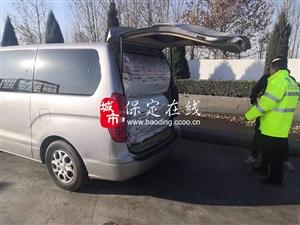高速交警高阳大队查处一起小型客车客货混装的违法行为