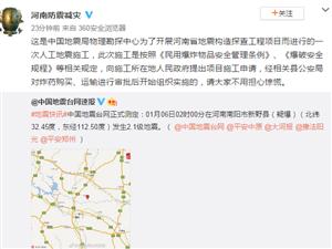 河南南�市新野�h�l生2.1�地震